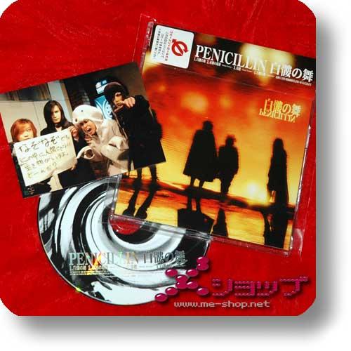 PENICILLIN - Byakuro no mai +Bonus-Fotokarte (Re!cycle)-0
