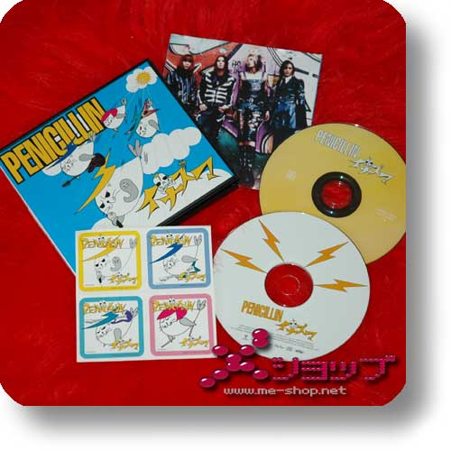 PENICILLIN - Inazuma LIM.CD+DVD+Bonus! (Re!cycle)-0