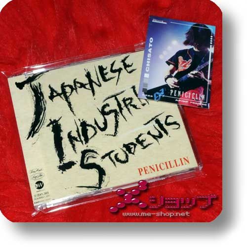 PENICILLIN - Japanese Industrial Students +Bonus-Tradingcard (Re!cycle)-0