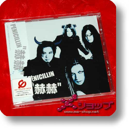 PENICILLIN - Kakaku (Re!cycle)-0