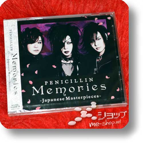 PENICILLIN - Memories ~Japanese Masterpieces~ (inkl. Bonustrack!)-0