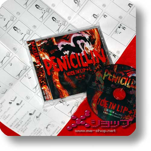 PENICILLIN - Nice in LIP+L / LIM.+DAUMENKINO Vol.3 (Re!cycle)-0