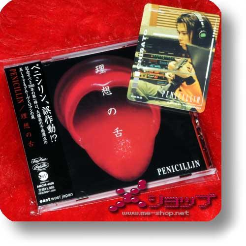 PENICILLIN - Riso no shita LIM.+Tradingcard CHISATO (Re!cycle)-0