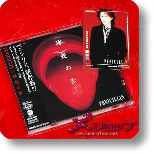 PENICILLIN - Riso no shita LIM.+Tradingcard GISHO (Re!cycle)-0