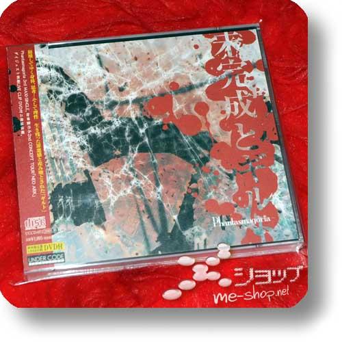 PHANTASMAGORIA - Mikansei to guilt (CD+DVD / lim.10000!) (Re!cycle)-0