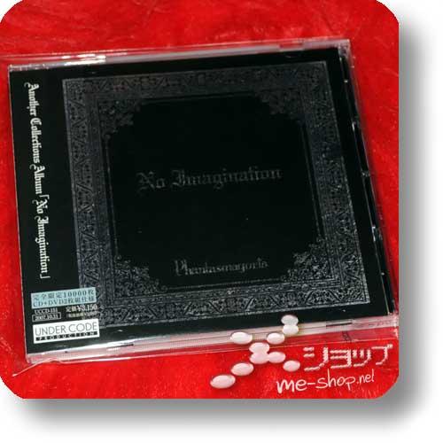 PHANTASMAGORIA - No Imagination (CD+DVD / lim.10000!) (Re!cycle)-0