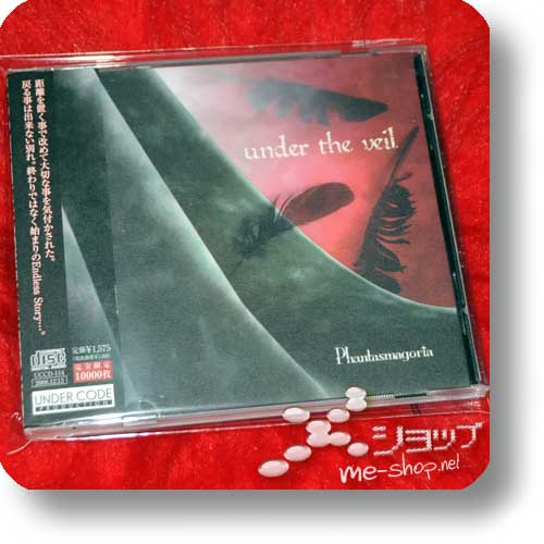 PHANTASMAGORIA - under the veil (lim.10000) (Re!cycle)-0