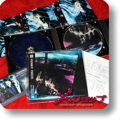 PIERROT - FREEZE lim.CD+DVD (Re!cycle)-0