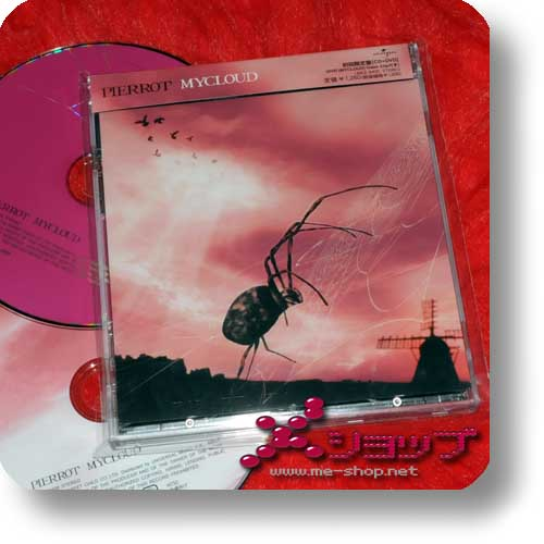 PIERROT - MYCLOUD CD+DVD (Re!cycle)-0