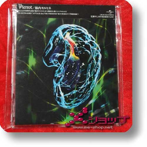 PIERROT - Nounai Morphine (Re!cycle)-0