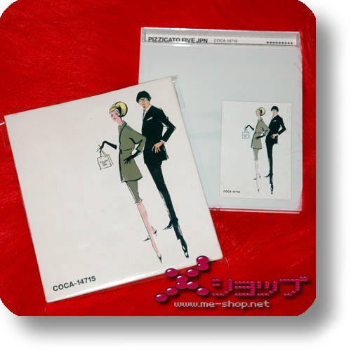 PIZZICATO FIVE - JPN / Big Hits and Jet Lags 1994-1997 (Re!cycle-0