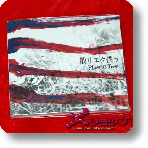 PLASTIC TREE - Chiri yuku bokura (Re!cycle)-0