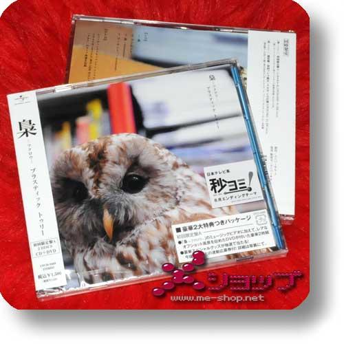 PLASTIC TREE - Fukurou LIM.CD+DVD A-Type (Re!cycle)-0