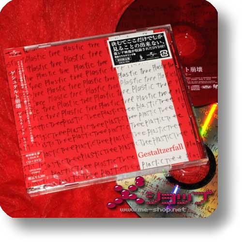 PLASTIC TREE - Gestalt houkai (lim.CD+DVD)-0