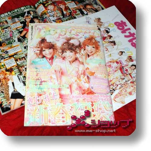 POPTEEN Vol.376 (Feb.12) Fashion- und Lifestyle-Magazin-0
