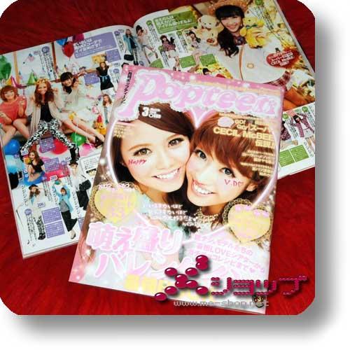 POPTEEN Vol.377 (Mär.12) Fashion- und Lifestyle-Magazin-0