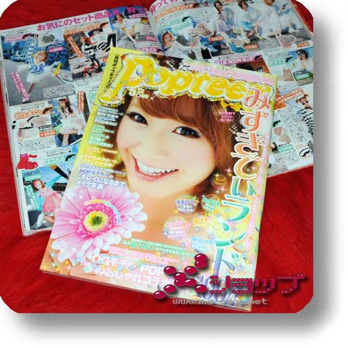 POPTEEN Vol.379 (Mai 12) Fashion- und Lifestyle-Magazin-0