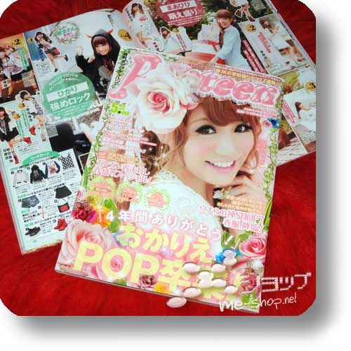 POPTEEN Vol.391 (Mai 13) Fashion- und Lifestyle-Magazin-0