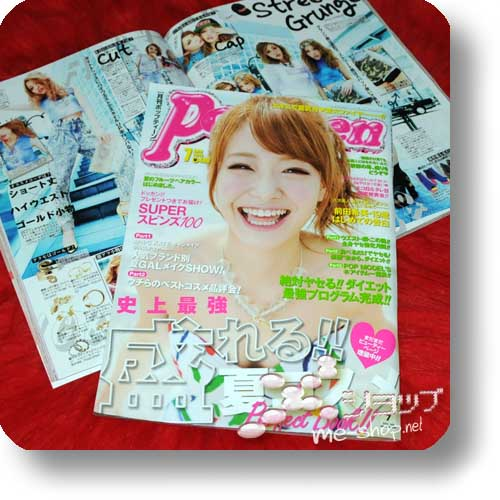 POPTEEN Vol.393 (Juli 2013) Fashion- und Lifestyle-Magazin-0