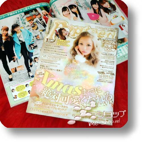 POPTEEN Vol.399 (Januar 2014) Fashion- und Lifestyle-Magazin-0