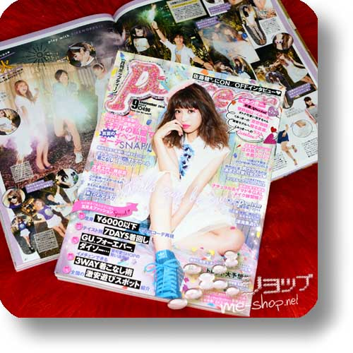 POPTEEN Vol.407 (September 2014) Fashion- und Lifestyle-Magazin-0