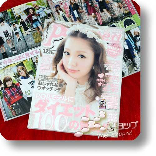POPTEEN Vol.410 (Dezember 2014) Fashion- und Lifestyle-Magazin-0