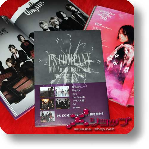 PS COMPANY 10th Anniversary Book 1998-2008 (GazettE, miyavi, Kagrra, Alice Nine, kra, SuG, SCREW) (Re!cycle)-0