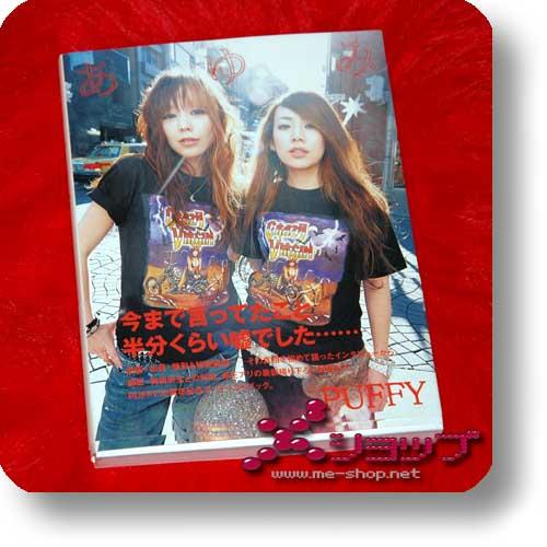 """PUFFY - 10th Anniversary Book """"ayumi""""-0"""
