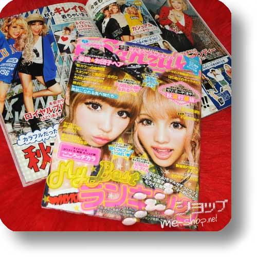 RANZUKI 11/2012 - Fashion- und Lifestyle-Magazin-0