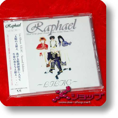RAPHAEL - LILAC (Second Edition/Reissue) (Re!cycle)-0