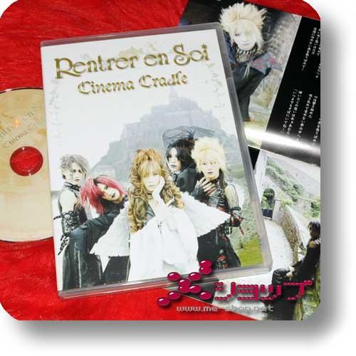 RENTRER EN SOI - Cinema Cradle (PV-DVD) (Re!cycle)-0
