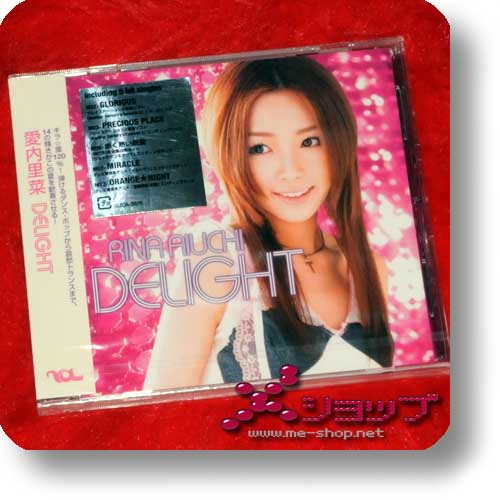 RINA AIUCHI - DELIGHT-0