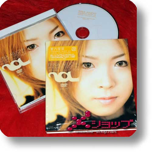RINA AIUCHI - PREMIER SHOT #1 Visual Collection (DVD) (Re!cycle)-0