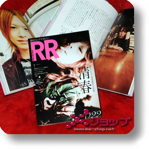 ROCK AND READ 022 (KIYOHARU, An Cafe, heidi., Rentrer en Soi...)-0