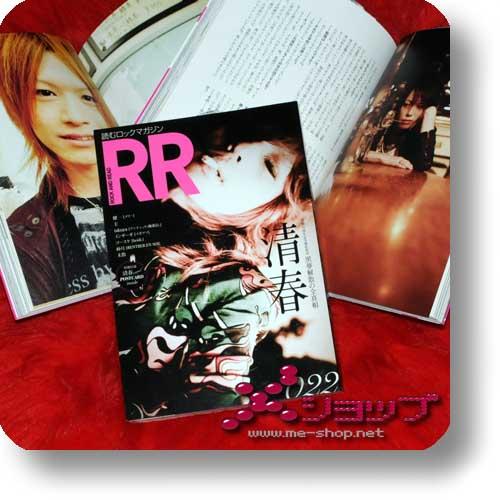 ROCK AND READ 022 (KIYOHARU, An Cafe, heidi., Rentrer en Soi...)-0