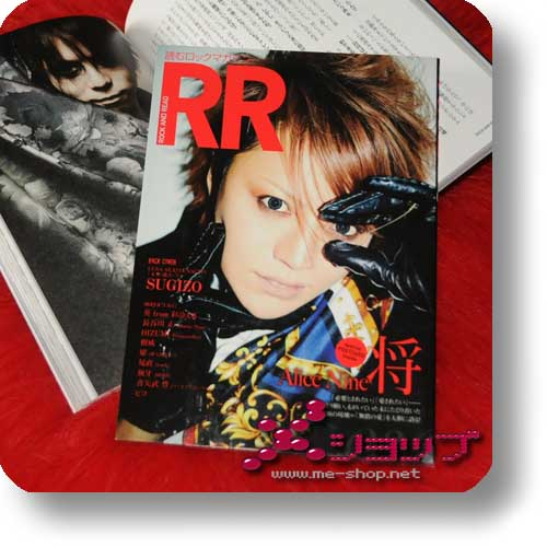 ROCK AND READ 034 (ALICE NINE, SUGIZO, Aoi, D'espairsRay...)-0
