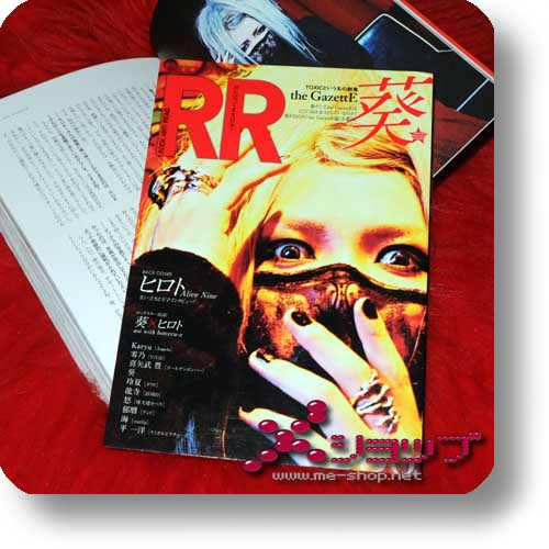 ROCK AND READ 038 (THE GAZETTE, Alice Nine, ViVID, D=Out...)-0