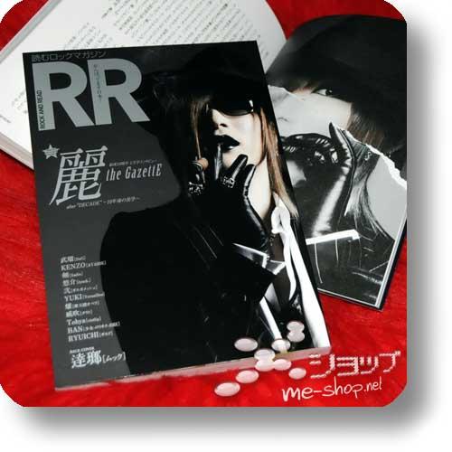 ROCK AND READ 041 (THE GAZETTE / MUCC, SuG, girugämesh...)-0