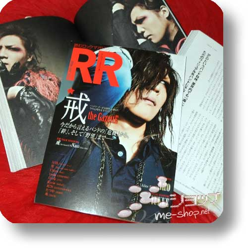 ROCK AND READ 043 (the GazettE/Alice Nine, girugämesh, D=Out...)-0