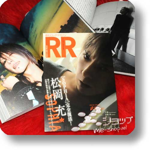 ROCK AND READ 046 - SOPHIA / SuG, LM.C, An Cafe, lynch., Kiryu..-0