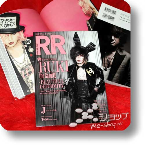 ROCK AND READ 049 - RUKI (the GazettE), J, KAMIJO, girugämesh, Sadie...-0