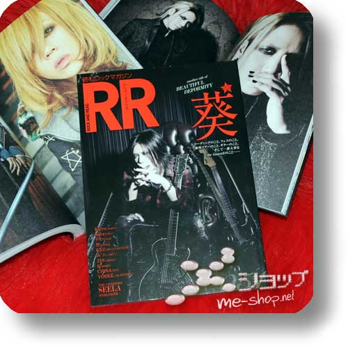 ROCK AND READ 051 - Aoi (THE GAZETTE), LM.C, ViVID, DIV, Jupiter...-0