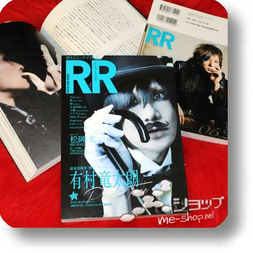 ROCK AND READ 052 - PLASTIC TREE / MICHAEL, LM.C, Alice Nine, Kiryu, DaizyStripper...-0