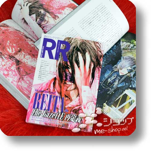 ROCK AND READ 055 - REITA (the GazettE), MUCC, D=Out, Mejibray...-0