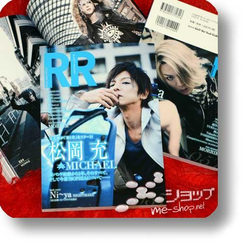 ROCK AND READ 057 - Mitsuru Matsuoka (MICHAEL), LM.C, vistlip, Nocturnal Bloodlust...-0