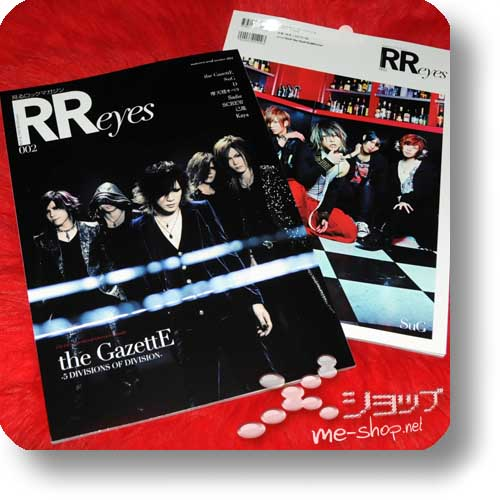 ROCK AND READ eyes Vol.2 (the GazettE / SuG, D, Sadie, SCREW, Kiryu...)-0