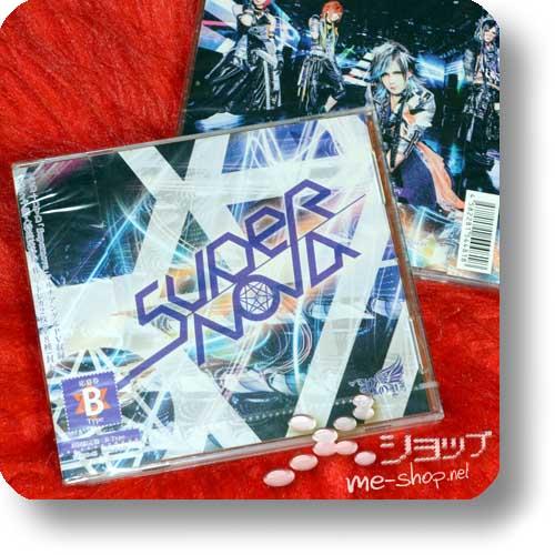 ROYZ - Supernova (lim.CD+DVD B-Type)-0