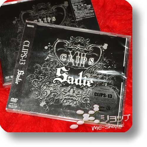 SADIE - CLIPS-13 (DVD / PV-Collection)-0