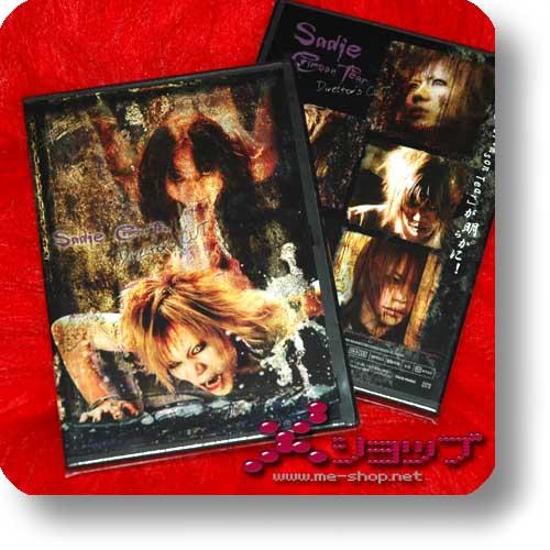 SADIE - Crimson Tear Director's Cut (DVD) (Re!cycle)-0