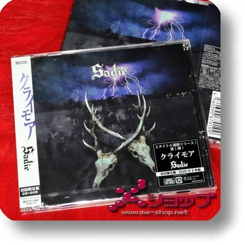 SADIE - Crymore (Kuraimoa) LIM.CD+DVD (Re!cycle)-0